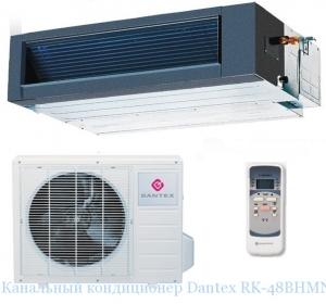 Dantex RK-48BHMN-W